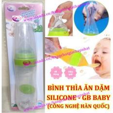 Bình thìa ăn dặm silicone an toàn tiện lợi cho bé 120ML GB BABY (Công nghệ Hàn Quốc)