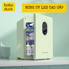 Máy tiệt trùng Led UV cao cấp 19L /10L thương hiệu Boboduck