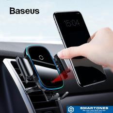 Bộ giá đỡ điện thoại trên ô tô Baseus Light Electric tự động đóng mở, tích hợp sạc không dây Qi 15W, đèn LED RGB trên ô tô