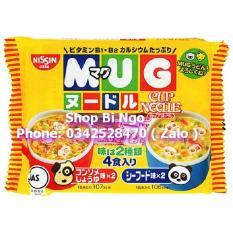 Mỳ ăn liền Mug Nissin của Nhật cho bé. Date: T11-2019
