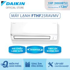 Máy Lạnh Daikin Inverter 2 chiều FTHF25RAVMV – 1HP (9000BTU) Tiết kiệm điện – Luồng gió Coanda – Tinh lọc không khí – Độ bền cao – Bảo vệ bo mạch – Chống ăn mòn – Làm lạnh nhanh – Hàng chính hãng