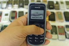 điện thoại giá rẻ nokia 1202 chính hãng – máy đủ màu