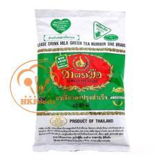 Trà Thái Xanh 200g (Trà Sữa Xanh Thái Lan)