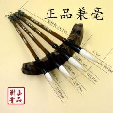 [COMBO 3 Bút ] Bút Lông, Cọ Thư Pháp Chính Phẩm Kiêm Hào Luyện viết thư pháp tiếng trung