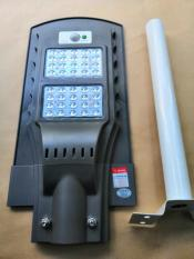 Bộ đèn led cảm ứng năng lượng mặt trời 40w ( sáng trắng )
