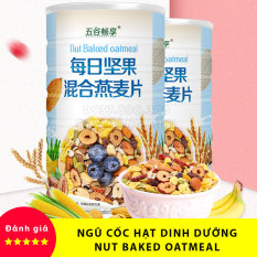 【DATE MỚI】 Ngũ Cốc Dinh Dưỡng Hỗ Trợ Tăng Giảm Cân Mix Hạt Nut Baked Oatmeal – Mixed Nuts Oatmeal