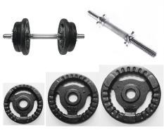 Bộ 1 Tạ Tay Tháo Ráp 13.7kg ( 1 Đòn 35cm, 2 Miếng 1kg, 2 Miếng 2kg, 2 Miếng 3kg) Binhansport