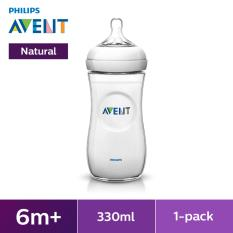 Bình sữa bằng nhựa Philips Avent không có BPA 330ml – đơn (SCF696/13)