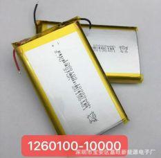 …..Pin Li-Po 3.7V 1260100 10000mAh (Lithium Polyme)