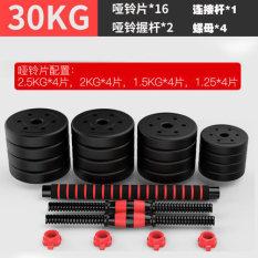 Tạ Tay + Tạ Đẩy kết hợp (2 in 1), 30kg bộ sản phẩm