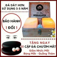 Đá Muối Himalaya Massage Chân Vòm Cong Đôi Loại Dày Tiện Dụng Loại 1