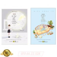 Combo 999 Lá Thư Gửi Cho Chính Mình (Trọn Bộ 2 Tập) + Tặng Bookmark
