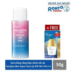 Sữa chống nắng hiệu chỉnh sắc da Sunplay Skin Aqua Tone Up UV Milk SPF50+ PA++++ 50g + Tặng Sữa chống nắng Sunplay Skin Aqua 5g