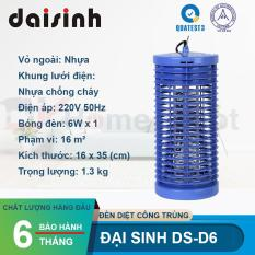 Đèn diệt côn trùng DAISINH DS-D6 (Xanh)