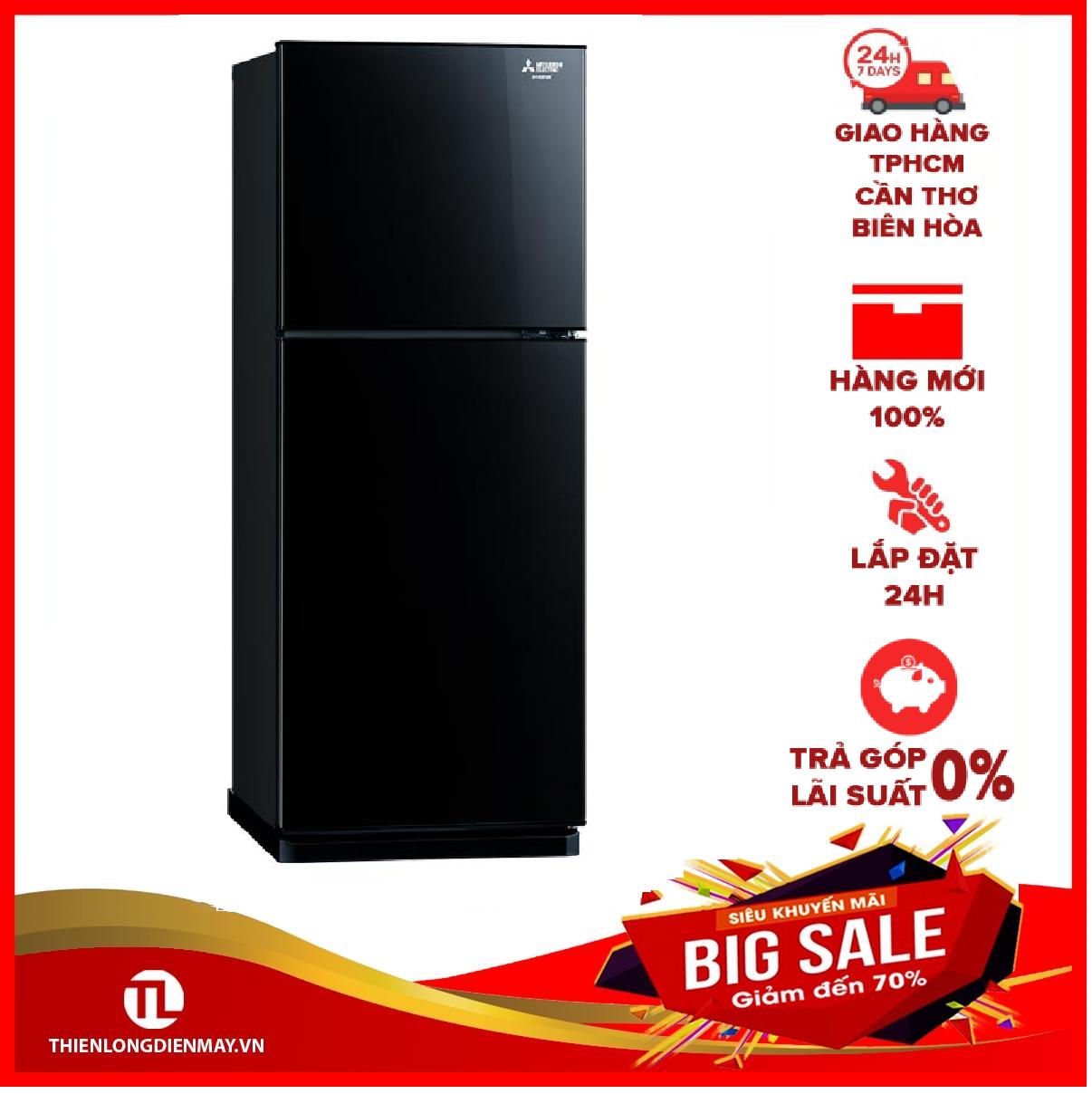 [GIAO HÀNG 2 – 15 NGÀY, TRỄ NHẤT 30.09] [Trả góp 0%]Tủ lạnh Mitsubishi Electric Inverter 217 lít MR-FC25EP-OB-V
