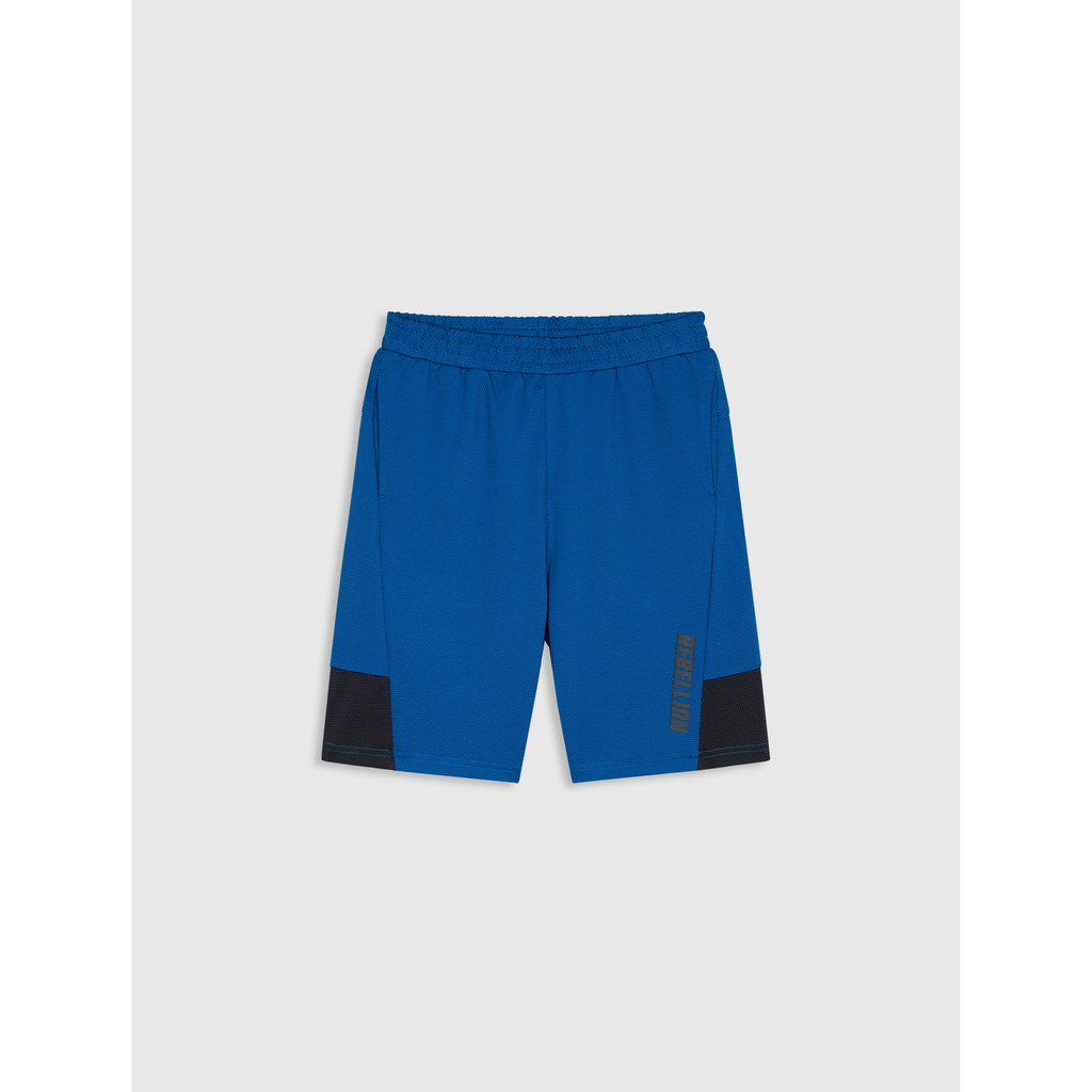 Quần shorts bé trai 2BS20S023 Canifa