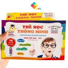 Bộ thẻ học thông minh 16 chủ đề (416 thẻ) – thẻ học song ngữ Anh – Việt cho bé giúp bé phát triển tư duy sớm