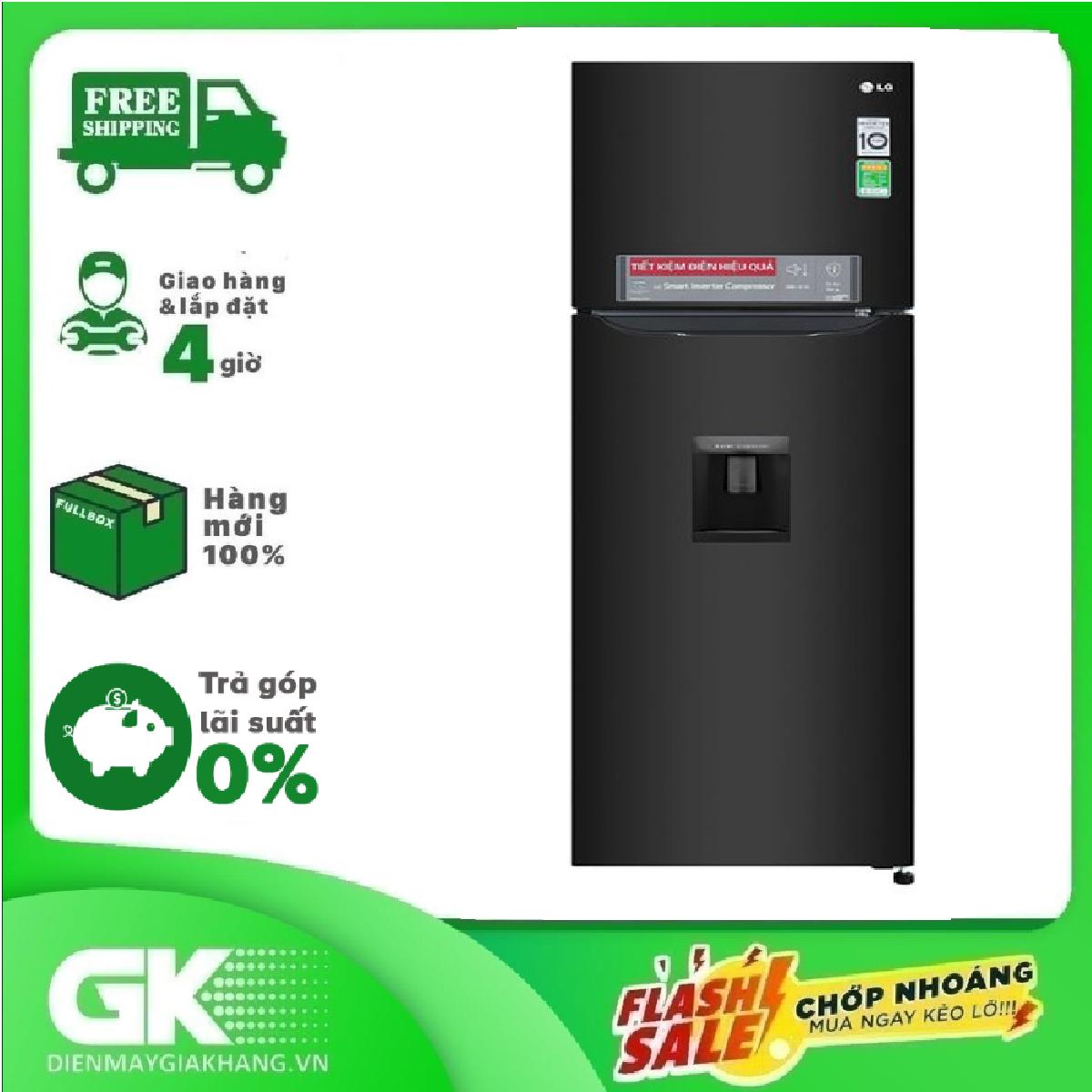 [Nhập ELAPR21 giảm 10% tối đa 200k đơn từ 99k]Tủ lạnh LG Inverter 255 lít GN-D255BL