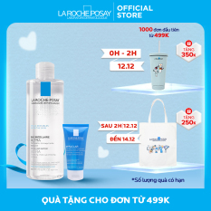 Bộ sản phẩm nước tẩy trang sạch sâu giàu khoáng dành cho da nhạy cảm La Roche Posay Micellar Water Ultra Sensitive Skin