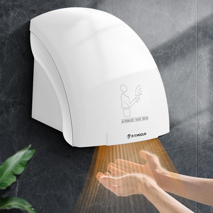 Máy sấy tay tự động. Máy sấy khử khuẩn tay nhà vệ sinh. Máy khử khuẩn tay nhà vệ sinh