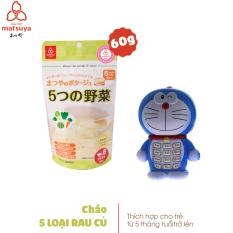 [ Tặng điện thoại Doremon ] Cháo Gạo Koshihikari Matsuya 5 Loại Rau Củ Gói 60gr – Dành cho bé từ 5 tháng