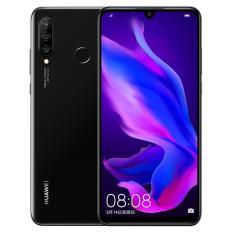 Mới đến Đặt Trước Huawei P30 Lite 6GB RAM 128GB ROM Siêu sao Selfie AI 32MP Điện thoại Di Động