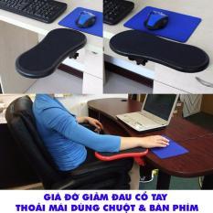 Giá đỡ tay dùng chuột bàn phím Giảm đau cổ tay Kê Lót chuột Văn phòng