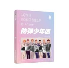 photobook BTS mẫu mới 2019 ( Album hình )
