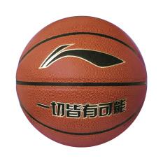 Li-Ning Quả bóng rổ ABQE348-1