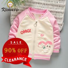 Kidsheep áo khoác cho bé trai áo khoác gió bé trai Áo khoác cho bé từ 2 đến 8 tuổi Form dáng suông unisex chất liệu dù mềm nhẹ