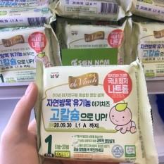 Phô mai tách muối hữu cơ Hàn Quốc cho bé ăn dặm gói 10 miếng