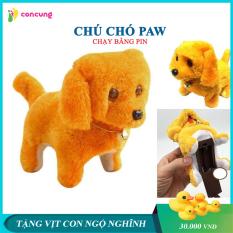 Đồ chơi trẻ em, Đồ chơi chú chó vàng biết đi và sủa dùng pin có đèn dành cho mọi lứa tuổi