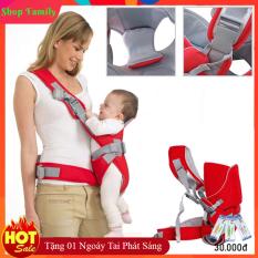 Địu 4 tư thế cao cấp, 100% Cotton, cơ chế thoáng khí, giảm mồ hôi cho bé, đồ sơ sinh an toàn cho bé yêu