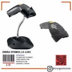 Máy đọc mã vạch Zebra LS1203 (Đen)