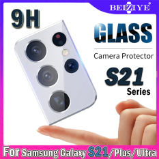 Bảo vệ màn hình máy ảnh cho Samsung Galaxy S21 / S21 Plus / S21 Ultra Lens Film cho Galaxy S21 / S21 Plus / S21 Kính cường lực