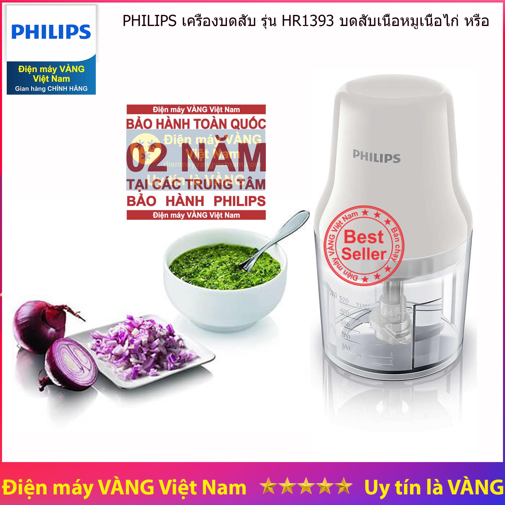Máy xay thịt Philips HR1393 (0.7 lit) - Hàng nhập khẩu