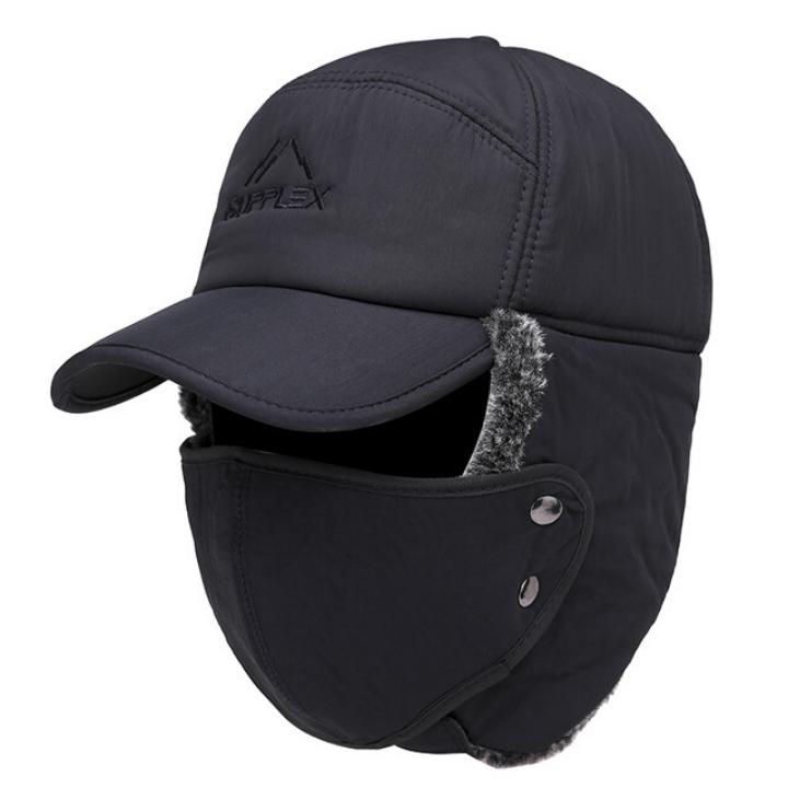 Mũ chống nắng trùm đầu kèm khẩu trang Chống tia UV bảo vệ da mặt vùng cổ và mặt kiểu dáng Hàn Quốc 2
