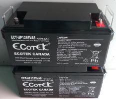 Bình ắc quy ECOTEK 12V65Ah (dung lượng 85-90%)