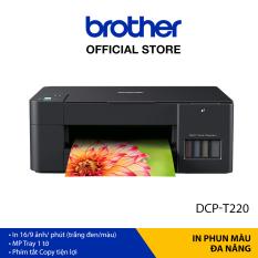[Trả góp 0%]Máy in phun màu đa năng Brother DCP-T220