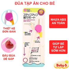 Đũa tập gắp cho bé, đũa tập ăn cho bé xuất Nhật tiện lợi bằng nhựa ABS chịu nhiệt tốt an toàn cho bé yêu Baby-S – SSS016