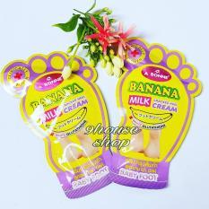 Kem dưỡng đa năng Sữa Chuối A BONNE Thái Lan 15g