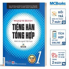 Tiếng Hàn Tổng Hợp Sơ Cấp 1 Dành Cho Người Việt Nam Bản Đen Trắng – Mcbooks