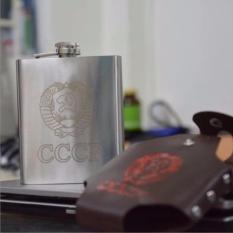 Bình Đựng Rượu Inox Có Bao Da CCCP 1L Loại Dày ( Màu Bạc)