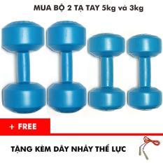Bộ 2 sản phẩm tạ tay nhựa 3kg, 5kg tặng kèm dây nhảy thể lực