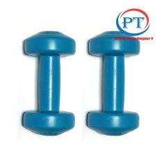 Bộ 2 tạ tay nhựa 1kg phucthanhsport