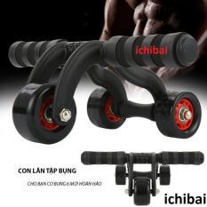 Bộ dụng cụ tập cơ bụng 3 bánh Model Ichibai