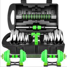 Bộ tạ tay cao cấp đa năng điều chỉnh 20kg SHUANGPAI FED