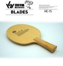 Cốt vợt bóng bàn Sanwei HC-1S