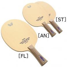 Cốt vợt GARAYDIA T5000- FL