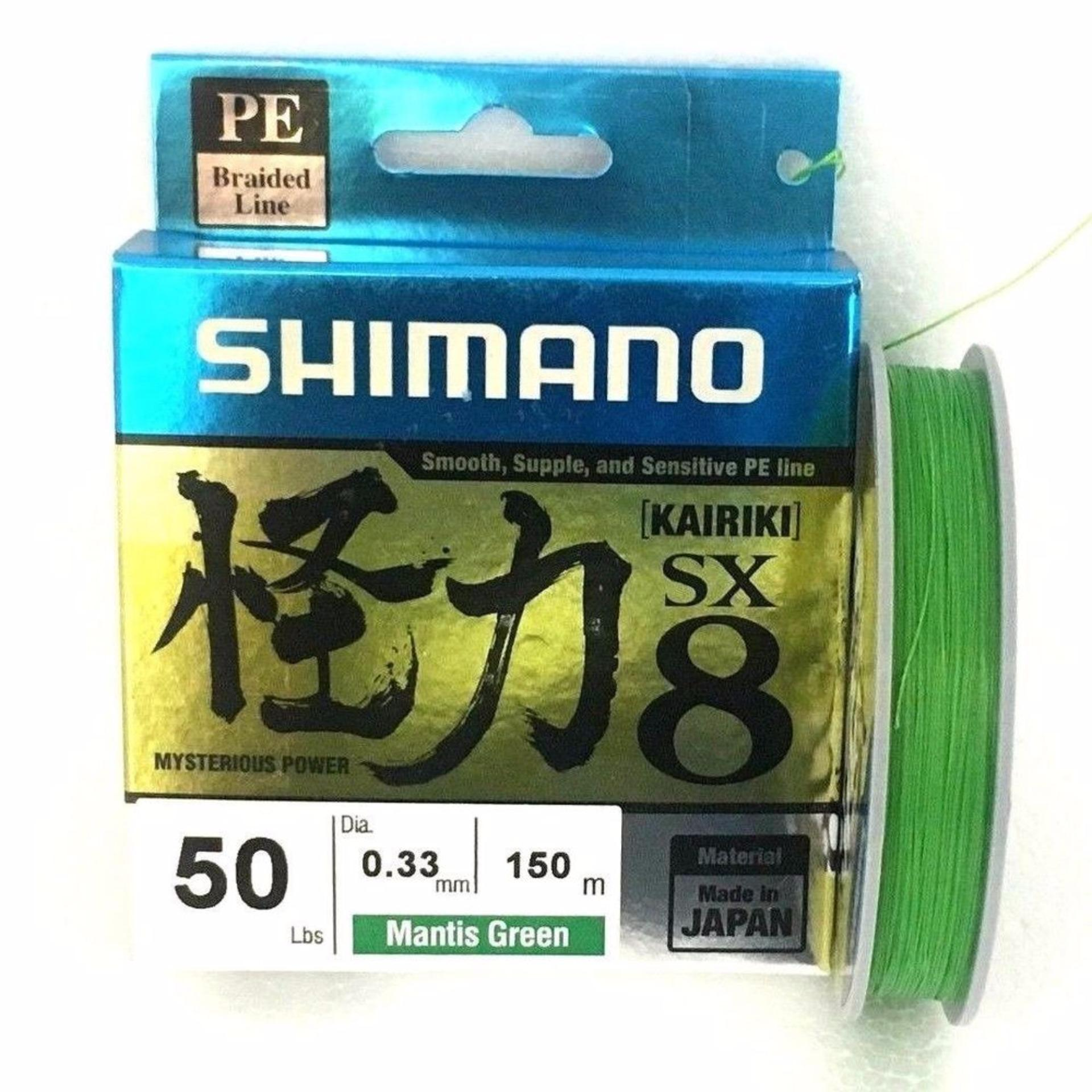DÂY CÂU CÁ SHIMANO KAIRIKI SX8 – PE – 150m/50lbs